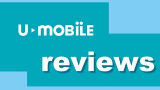 U-mobileの評判トップ画像