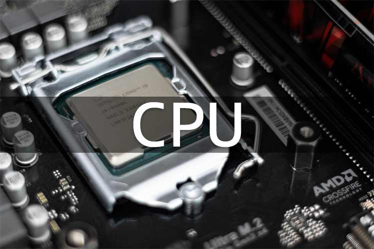 CPUはパソコンの性能を表す点で重要な要素です