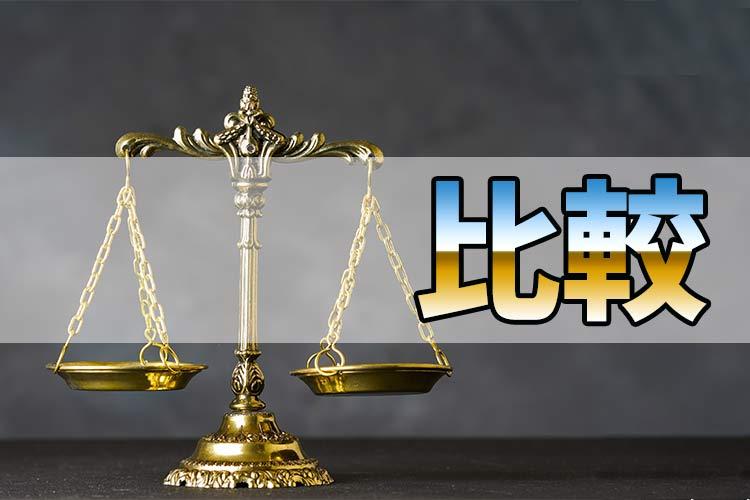 NURO光のキャンペーン『公式』と『代理店』どっちがお得か比較