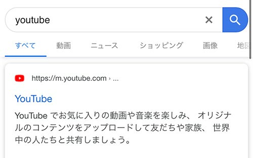 YouTubeと検索