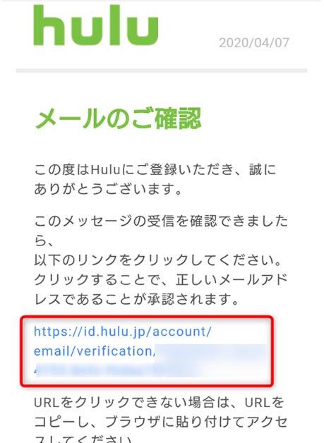 メール内のアドレスを選択