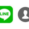 LINE(ライン)のアイコン画像・動画の変更方法!BGM設定やプロフィールも解説【2020年
