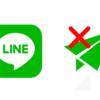 【画像で解説】LINE(ライン)は送信取り消しできる?見る方法や通知、復元を解説