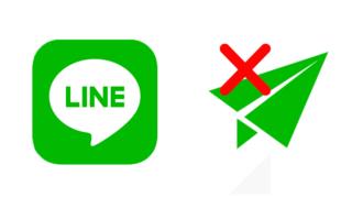 LINE(ライン)は送信取り消しできる?見る方法や通知、復元を解説【2020年版】