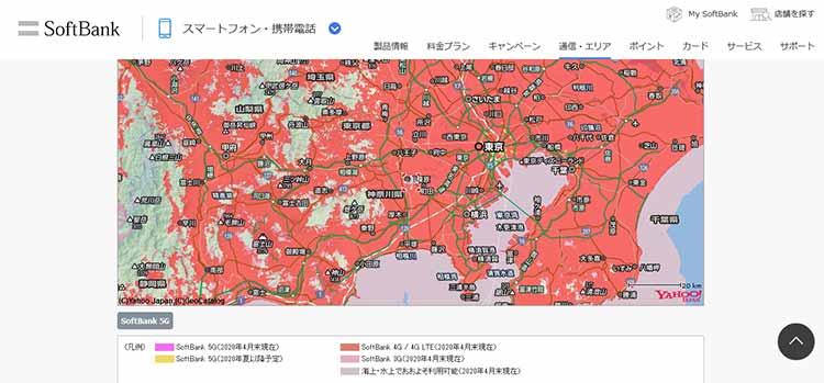 Softbank 4G LTE回線のエリア