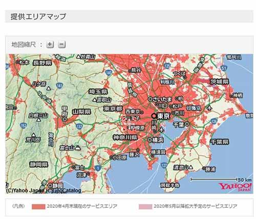 ソフトバンクエアーの関東エリア対応マップ