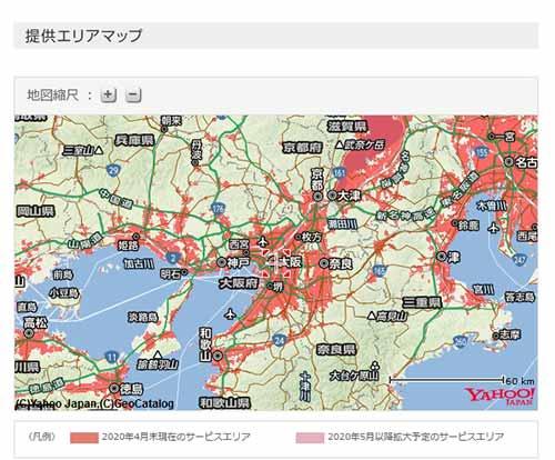 ソフトバンクエアーの関西エリアの対応マップ
