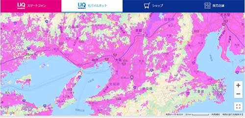 wimaxの関西エリアの対応マップ