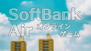 SoftBank Air(ソフトバンクエアー)でオンラインゲームは可能?有線やPS4、スイッチなどで解説