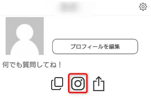 ボックスフレッシュのマイページからカメラのアイコンを選択