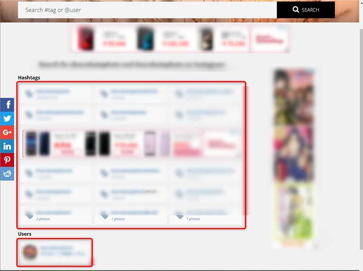 赤枠内に、ハッシュタグ、ユーザーネームの検索結果が表示されるので、目当てのリンクをクリック