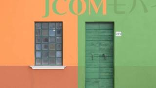 【2020年版】JCOMモバイルの通信速度は遅い?実際の評判を紹介!