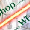 LINEモバイルは実店舗契約とインターネット契約、エントリパッケージのどれがお得?料金やキャンペーンなど徹底比較