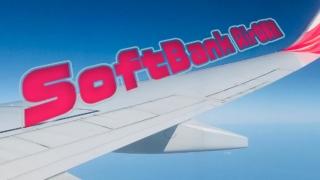 SoftBank Air(ソフトバンクエアー)の料金や支払い方法を解説