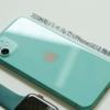JCOMモバイルでiPhoneSEが実質無料
