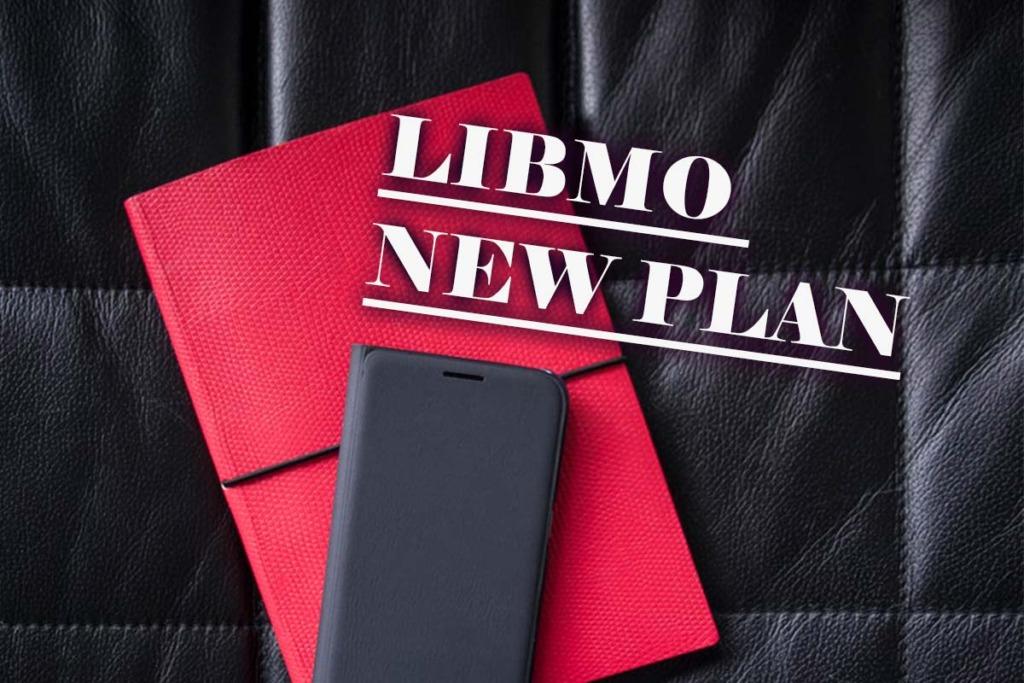IBMO(リブモ)の新料金プランを解説