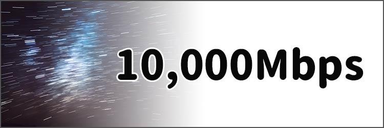10000Mbpss