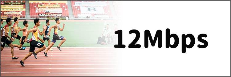 12Mbps