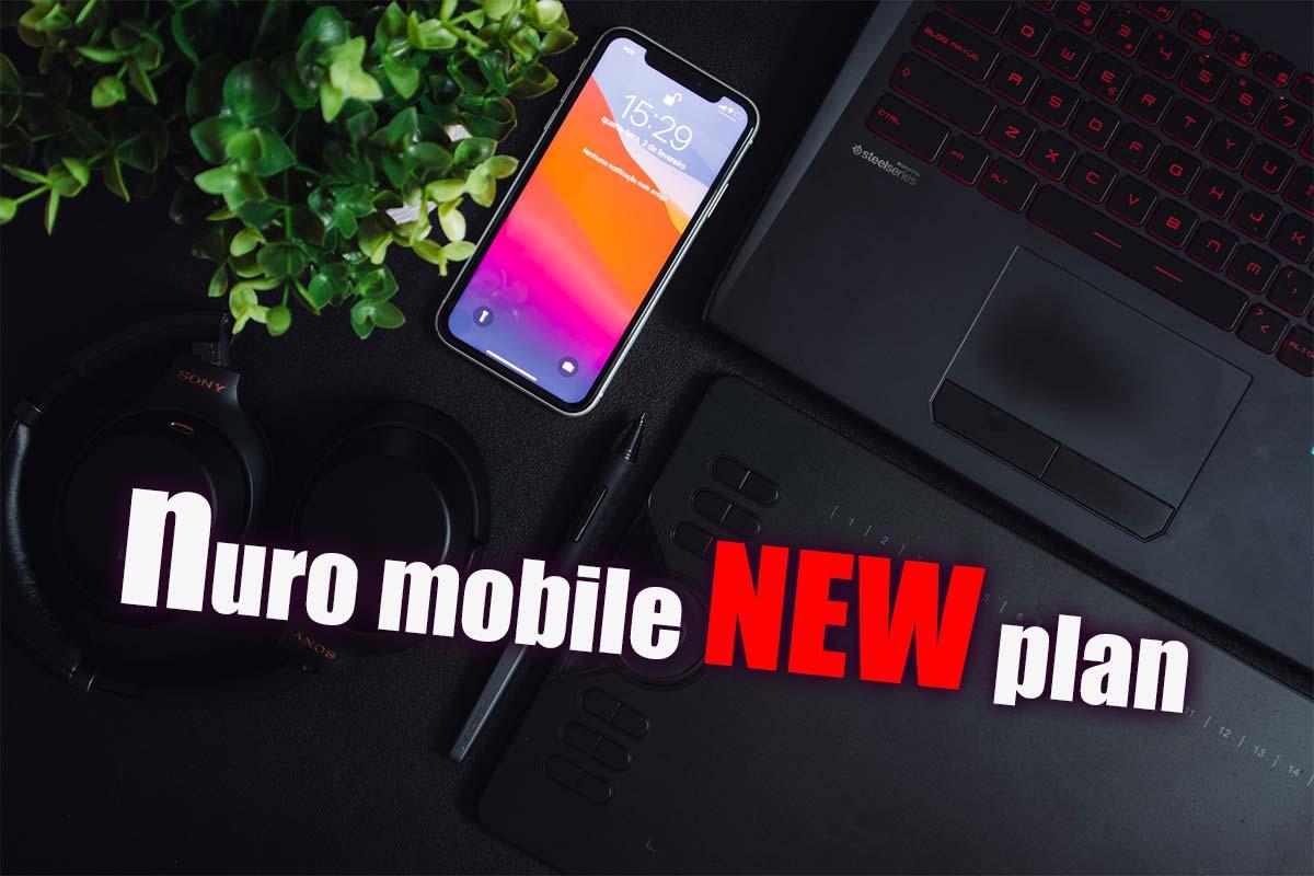 nuroモバイルの新料金プラン