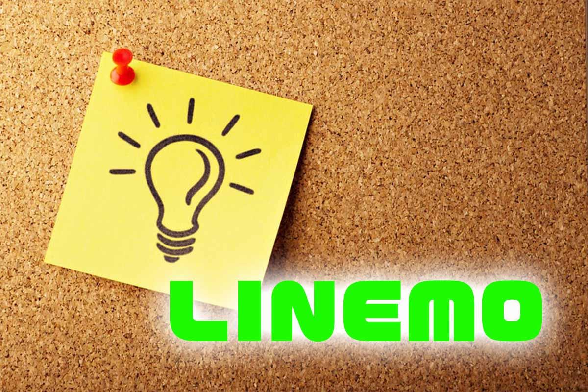 LINEMOのミニプランのメリットとデメリット