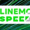 LINEMOミニプランの通信速度を徹底比較